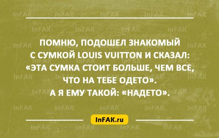 Intellektualnyie-otkryitki-dlya-nastroeniya-1