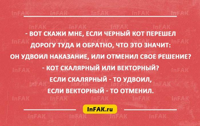Intellektualnyie-otkryitki-dlya-nastroeniya-15