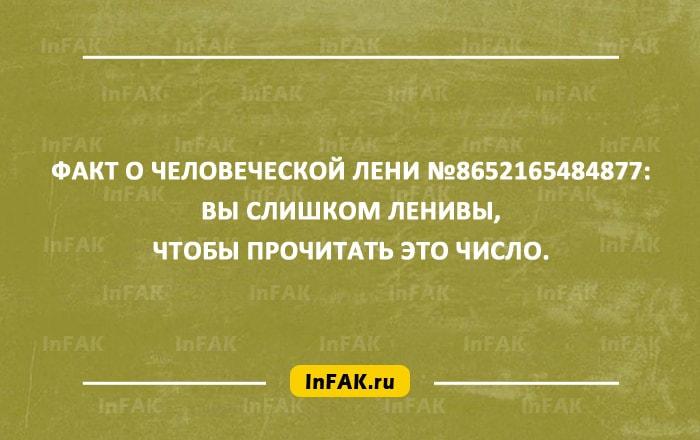 Intellektualnyie-otkryitki-dlya-nastroeniya-25
