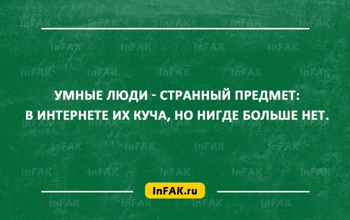 Intellektualnyie-otkryitki-dlya-nastroeniya-6
