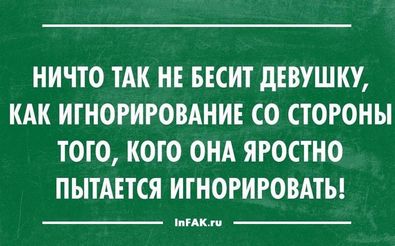 Smeshnyie-tsitatyi-4