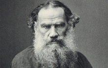 Загадка Толстого